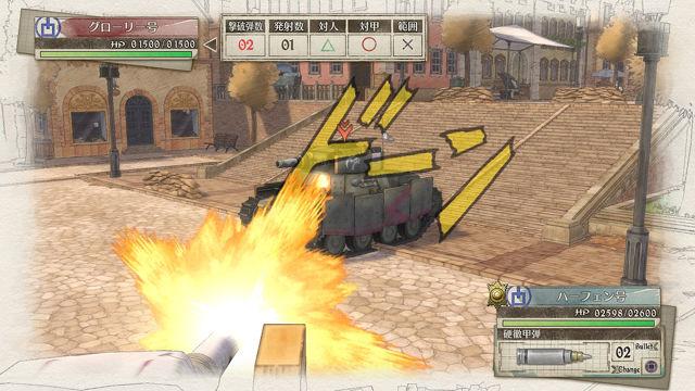 《戰場女武神 4》介紹戰車、裝甲車運用以及搭乘人員、兵器開發等遊戲系統
