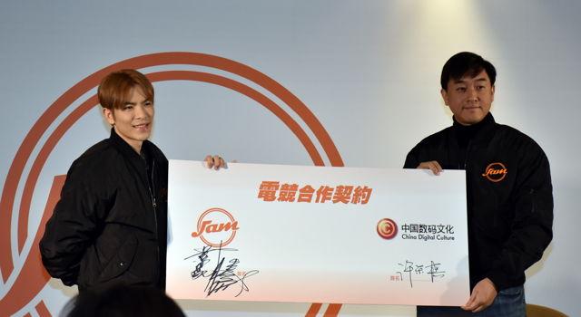 蕭敬騰成立 The Jams 電競俱樂部 保障選手基本年薪一百萬元、退役輔導就學就業