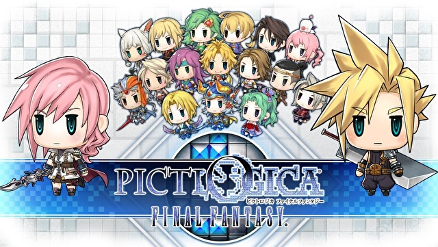 《Pictlogica Final Fantasy》手機版 11 月 30 日結束營運 公開離線遊玩版情報